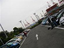 GP弐式横浜オフ会