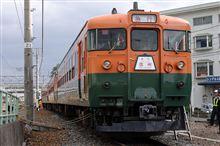 2012年鉄道の日 関連イベント