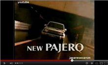 平成8年 前期・後期のパジェロを思い出し・・・懐かしむ・・・。