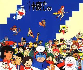 懐かしのTVアニメ編 ~ VIBA!ビバ!80年代!(&60~90年代 ...