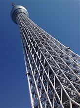 東京出張のついでに観光♪ww