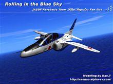 ブルー・インパルス ~約10年前の3DCGワーク
