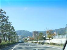 秋の六甲ドライブ