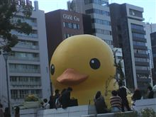 あひるちゃんの名前ってRubber duck(ラバーダック)だったのね
