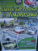 休日活動日記 (所沢旧車イベントに参加してきました)