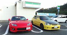 本日は横浜R&Dにてチャリティフリーマーケット!