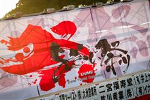 2012  えひめYOSAKOI祭り in 大洲