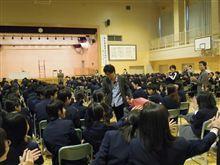 太田哲也の出張授業で北海道札幌市に行ってきました!