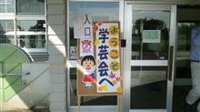 発表会&学芸会でした♪♪ ☆^(o≧▽゚)oニパッ