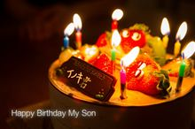 Happy Birthday My Son 8歳