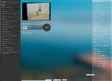 楽しい楽しい Unlimited Youtube Music で音楽聴きたおし。
