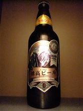 流石の受賞ビール