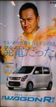 【技術】ene-charge広告