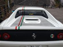 「イタリア国旗 カラーストライプデカール」