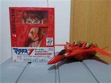 マクロス7 Blu-ray BOX Complete FIRE 1