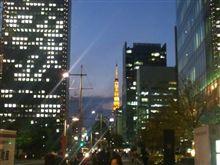 東京出張も終わり。