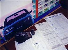 明日はスカイラインフェスティバルin岡谷2012