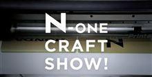 N-ONE CRAFT SHOW!
