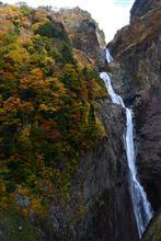 紅葉~称名滝~