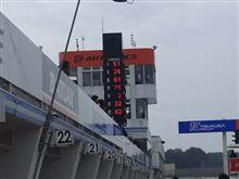 今日の注目レース
