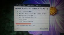 Ubuntu12.10