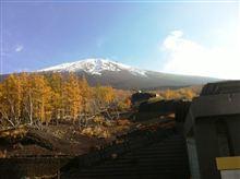 初富士山五合目・・・