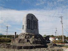 高原ドライブ(清里・八ヶ岳)