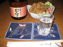 昨晩のお酒☆黒龍