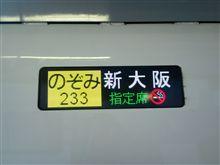 京都へ帰ります。