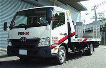 RS★R積載車