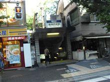 高円寺に行ってきました・・・
