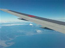 冬仕様の富士山とかお土産の551とか