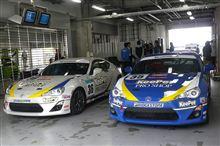 富士チャンピオンレースシリーズ 第5戦