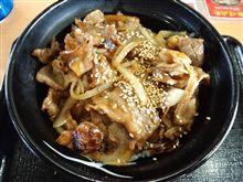 吉野家の焼き味牛丼