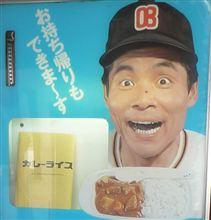 (自販機)ボンカレーを食べに徳島へ