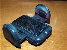 車載携帯ホルダー改造