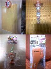 オレンジグッズ収集記録(2012年8,9,10月分)