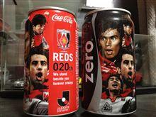 コカ・コーラ/コカ・コーラzero『REDS020th 限定デザイン缶』