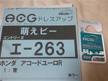 ACG Final2012お疲れ様でした。m(__)mそして、痛車さよなら↓(..)