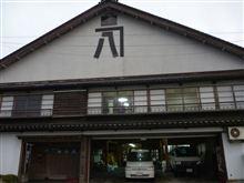 ぶらり石川7人旅