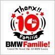 明日はBMW Familie ...