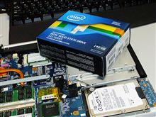 VAIOカスタマイズ Intel SSD 335 240GB