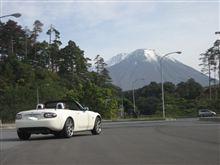 大山紅葉ドライブ