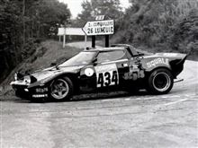 Bruno Sabyのナビゲーター (1976 Tour de France) Lancia Stratos EE72930