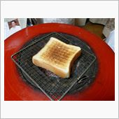 やっぱ、パンを焼くのは・・・