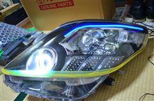 DIYヘッドライトVer.Ⅱ両目完成☆