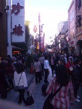 横浜中華街にきた