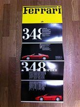 絶版車のカタログ