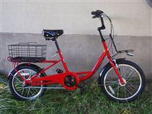 自転車がやってきた~!