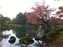 秋の兼六園  散策!